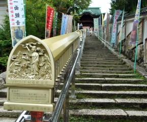 180_Temple Miyahima