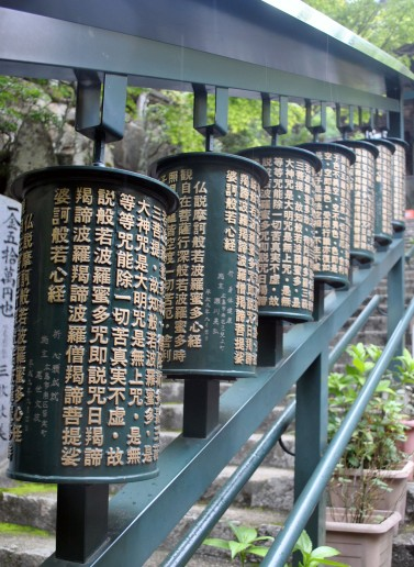 189_Temple Miyahima_9