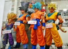 262_Gokus