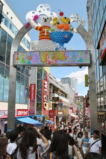 277_Takeshita
