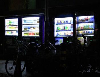28_Vending Machines