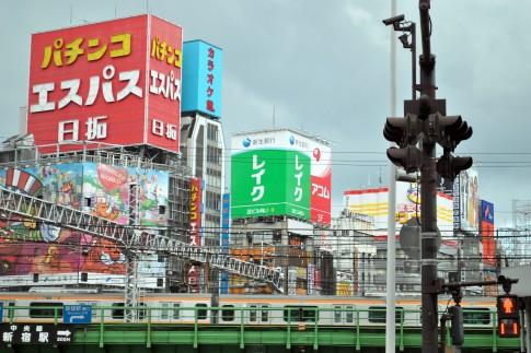 292_Shinjuku_3