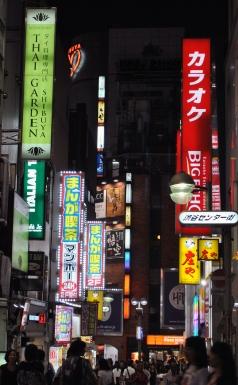 314_Shibuya_5